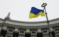 Кабмин уволил двух заместителей министра образования