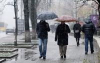 -8°С мороза, дожди и мокрый снег: в Украину идет зима
