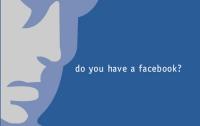 Facebook взломали!