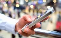 Отказ от смартфона поможет заработать $1 тысячу