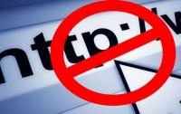 Суд отказался отменить указ Порошенко о запрете российских соцсетей