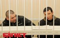 В Крыму судили мародеров, разграбивших могилы на месте массовых казней нацистами (ФОТО)