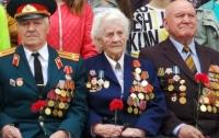 В Украине увеличили денежную помощь ветеранам войны