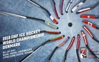 Чемпионат мира по хоккею в 2018 году и претенденты на титул Чемпиона