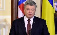 Порошенко прокомментировал решение Конгресса США по РФ