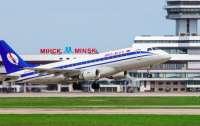 Новый анализ сдают теперь в аэропорту Минска