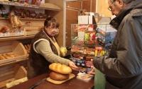 Осенью в Украине подорожают соцхлеб и овощи