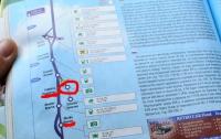 Бумажный путеводитель VS навигатор: личный опыт