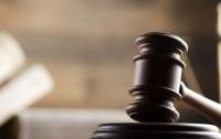 Чиновнику присудили штраф за непристойные выходки