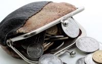 Минсоцполитики: как платить за коммуналку, если субсидия еще не начислена