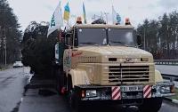 Главную елку Украины привезли в Киев
