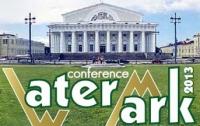 EDAPS.com принял участие в международной конференции Watermark 2013 в Санкт-Петербурге