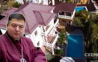 Судья КСУ стал счастливым обладателем земли в Крыму