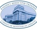 Кабмин утвердил Всеукраинскую военно-патриотическую игру