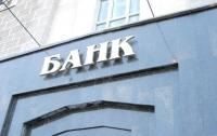 Украина попала топ-10 стран с самыми высокими рисками в банковской системе