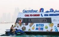 В ОАЭ появился плавающий супермаркет (видео)