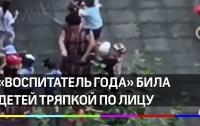 Российская воспитательница наглядно продемонстрировала ненависть к детям (видео)