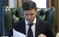 Зеленский учредил Фонд президента по поддержке образования, науки и спорта