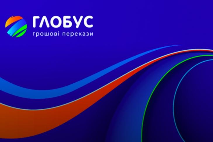 ВУкраинском государстве запускают новейшую платежную систему