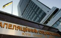 Апелляционный суд подтвердил «отмену» частной собственности в Украине, – юрист
