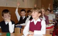 У киевских школьников выходная пятница