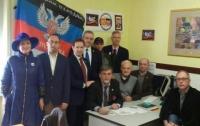 Украина отправила ноту протеста за открытие посольства