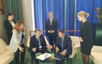 Украина подписала соглашение о