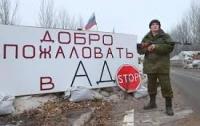 Пособники террористов в Украине начали получать реальные тюремные сроки