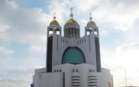 В Киеве торжественно освятили Патриарший собор УГКЦ