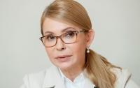 Тимошенко записала собственное видеообращение в соцсети