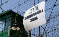 В Украине закроют 8 колоний: что будет с заключенными и персоналом