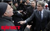 Ющенко обозвал оппонентов бездарностями
