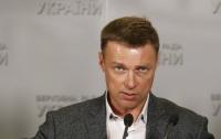 Холодницкий был в шаге от ареста Сытника, -  народный депутат В.Куприй (видео)
