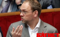 Пограничники не пустили Власенко за границу