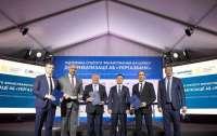Украина подписала кредитное соглашение на миллиард гривен