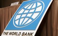 Всемирный банк выделил очередной крупный кредит Украине