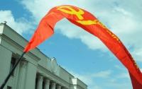 Только устранив от власти олигархов, можно побороть коррупцию - Симоненко