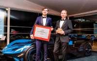Bugatti стал самым красивым гиперкаром в мире (фото)