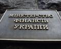 Минфин Украины осуществит внешний займ на сумму до $630 млн