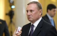 Генпрокуратура закрыла дело против Ефремова - Шкиряк
