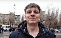 На Днепропетровщине преподаватель медколледжа зарезал жену