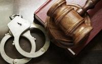 В Киеве будут судить офицера за пытки заключенных