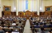 Новинский, Вилкул и Шуфрич вышли из зала Рады во время выступления Порошенко