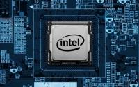 Intel задействует дополнительные мощности для производства процессоров