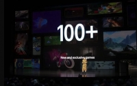 Apple официально представила Arcade для оффлайн игр