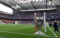 Два города претендуют на финал Лиги чемпионов 2020 года