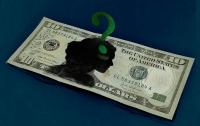 На Полтавщине обнаружили фальшивые доллары