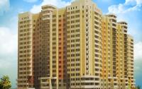 Более четырех тысяч украинцев купили «доступные» квартиры