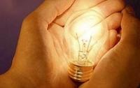 Энергоэффективность нуждается в господдержке, – эксперты