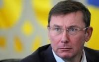 Луценко считает себя очень эффективным прокурором